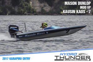 Mason Dunlop